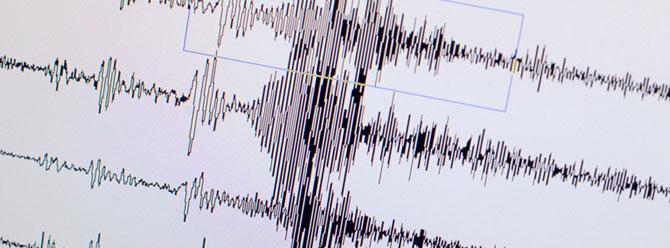 Deprem Dalgaları